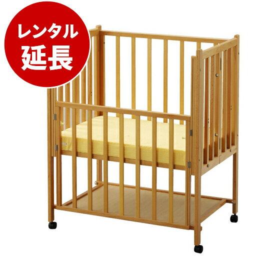 国産木製ベビーベッド折りたたみミニベッド90(マット別)【レンタル延長】ヤマサキ コンパクトベッド※現在商品をご利用中のお客様が対象です。