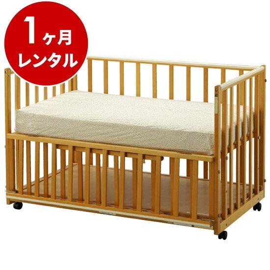 国産木製ベビーベッドナイス120(マット別)【1ヶ月レンタル】 赤ちゃん ベビー用品 レンタル