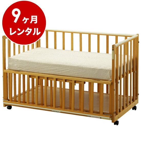 国産木製ベビーベッドナイス120(マット別)【9ヶ月レンタル】