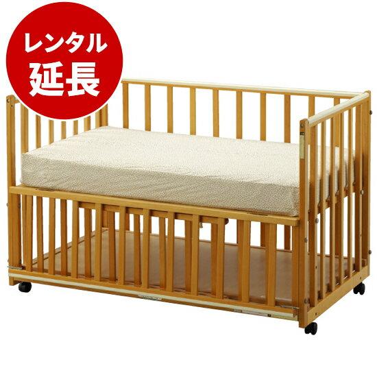 国産木製ベビーベッドナイス120(マット別)【レンタル延長】※現在商品をご利用中のお客様が対象です。