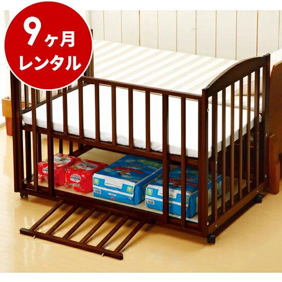 国産ベビーベッド添い寝ツーオープンベッド b-side120(マット別)ダークブラウン【9ヶ月レンタル】
