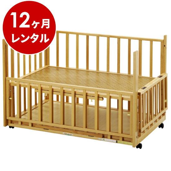 国産ベビーベッド添い寝ツーオープンベッド b-side120(マット別)ナチュラル【12ヶ月レンタル】