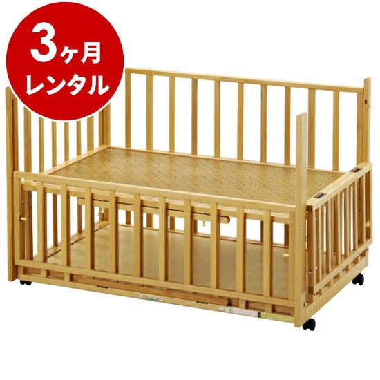 国産ベビーベッド添い寝ツーオープンベッド b-side120(マット別)ナチュラル【3ヶ月レンタル】