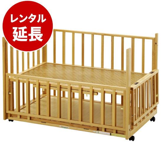 国産ベビーベッド添い寝ツーオープンベッド b-side120(マット別)ナチュラル【レンタル延長】※現在商品をご利用中のお客様が対象です。