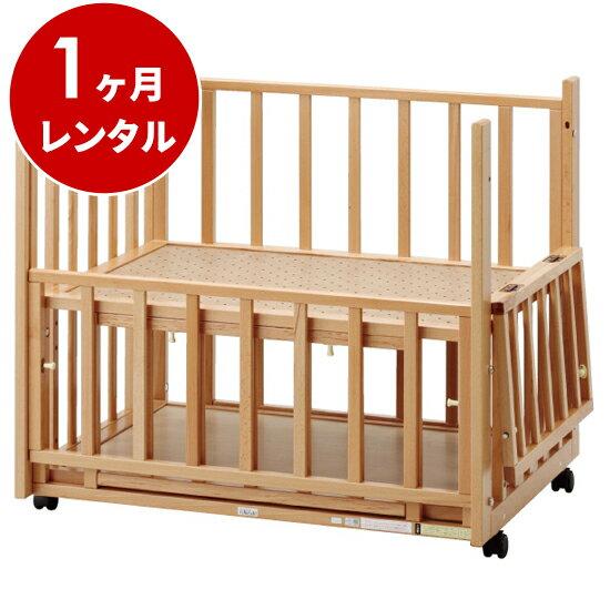 添い寝ツーオープンベッド b-side mini(ビーサイドミニ)超小型(マット別)[収納棚付]【1ヶ月レンタル】ヤマサキ コンパクトベッド