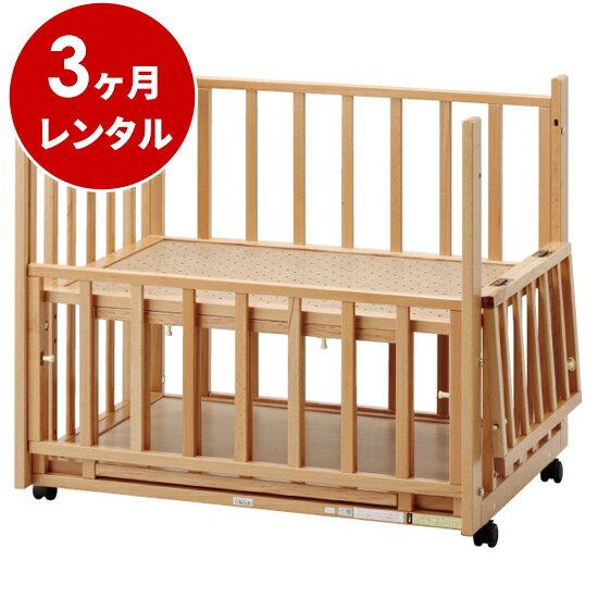 添い寝ツーオープンベッド b-side mini(ビーサイドミニ)超小型(マット別)[収納棚付]【3ヶ月レンタル】ヤマサキ コンパクトベッド
