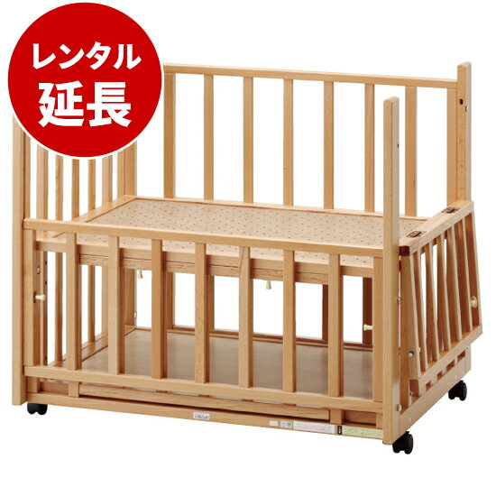 添い寝ツーオープンベッド b-side mini(ビーサイドミニ)超小型(マット別)[収納棚付]【レンタル延長】ヤマサキ コンパクトベッド※現在商品をご利用中のお客様が対象です。