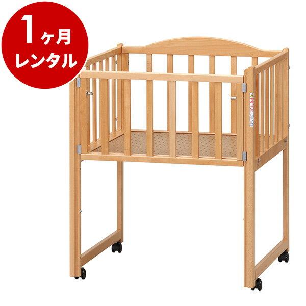 国産木製コンパクトベッドハーフ&ハーフ ナチュラル【1ヶ月レンタル】 赤ちゃん ベビー用品 レンタル