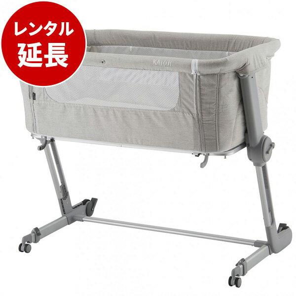 ベッドサイドベッド Soine2(ソイネ2)グレージュ【レンタル延長】※現在商品をご利用中のお客様が対象です。