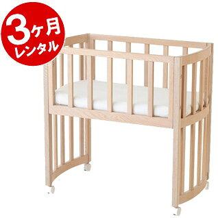 クレイドル ぐぅーね (敷ふとん付)【3ヶ月レンタル】赤ちゃん ベッド レンタル コンパクトベッド ベビーベッド 赤ちゃん ベビー用品 レンタル