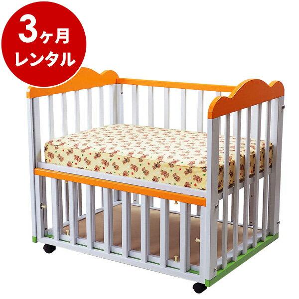 国産木製ベビーベッドドリーム120(マット別)【3ヶ月レンタル】