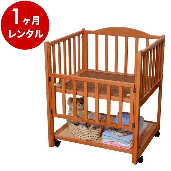 国産木製コンパクトベッドハーフ&ハーフDX(マット別)(ヤマサキ)【1ヶ月レンタル】