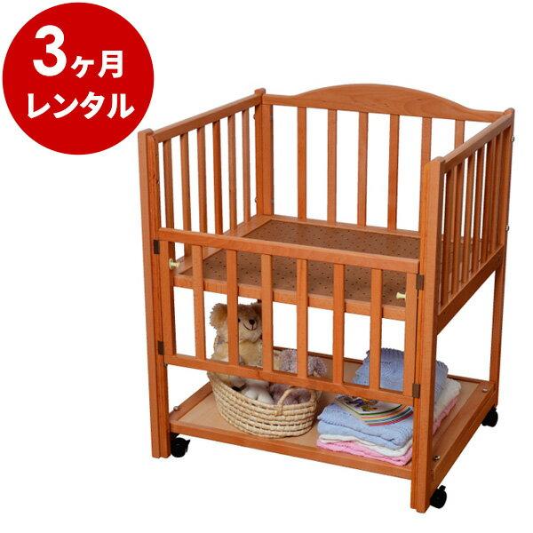 国産木製コンパクトベッドハーフ&ハーフDX(マット別)(ヤマサキ)【3ヶ月レンタル】赤ちゃん ベビー用品 レンタル