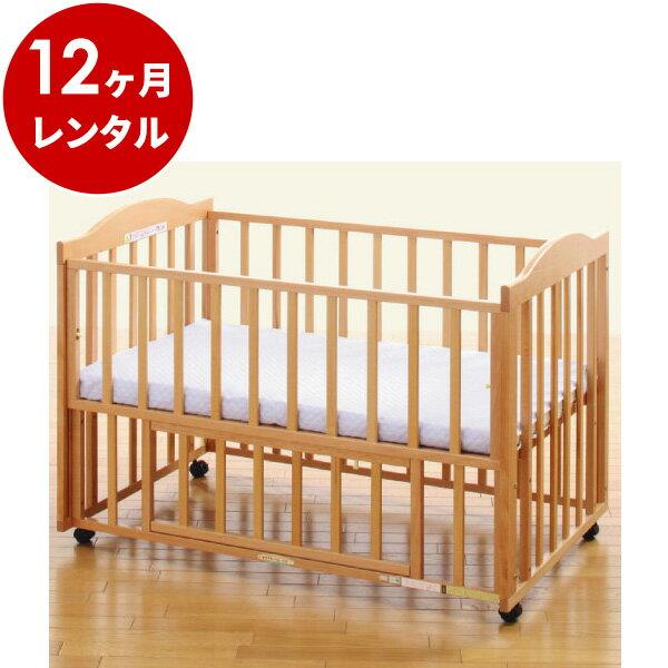 国産木製ベビーベッドNEW添い寝ベッド120【12ヶ月レンタル】
