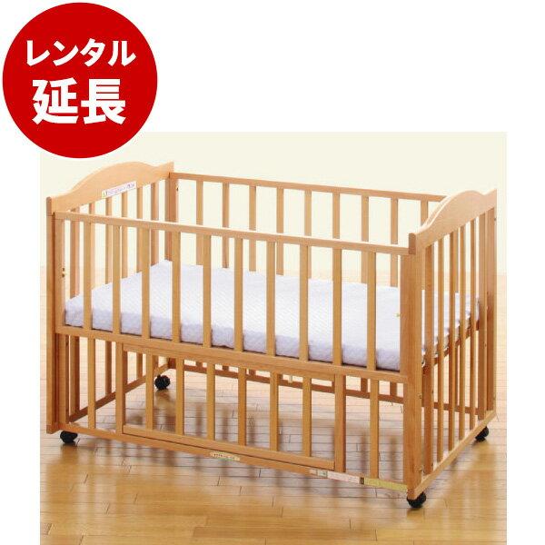 国産木製ベビーベッドNEW添い寝ベッド120【レンタル延長】※現在商品をご利用中のお客様が対象です。