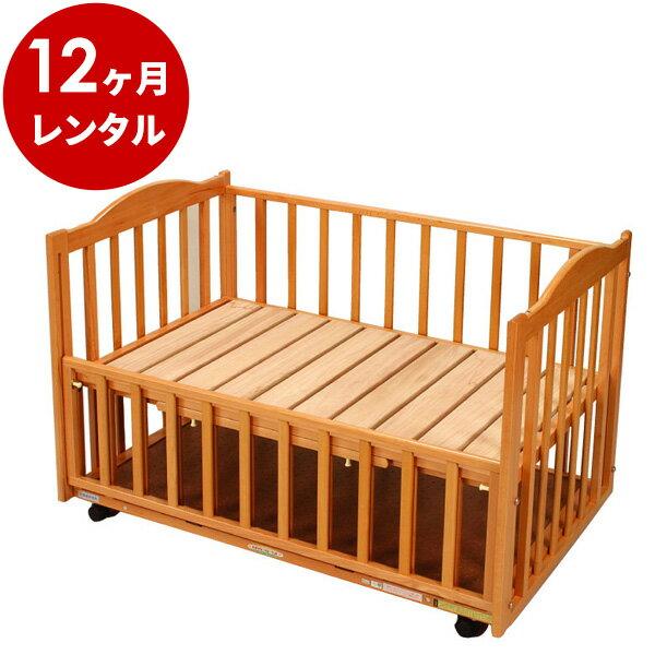 国産木製ベビーベッド床板すのこベッド120(マット別)【12ヶ月レンタル】