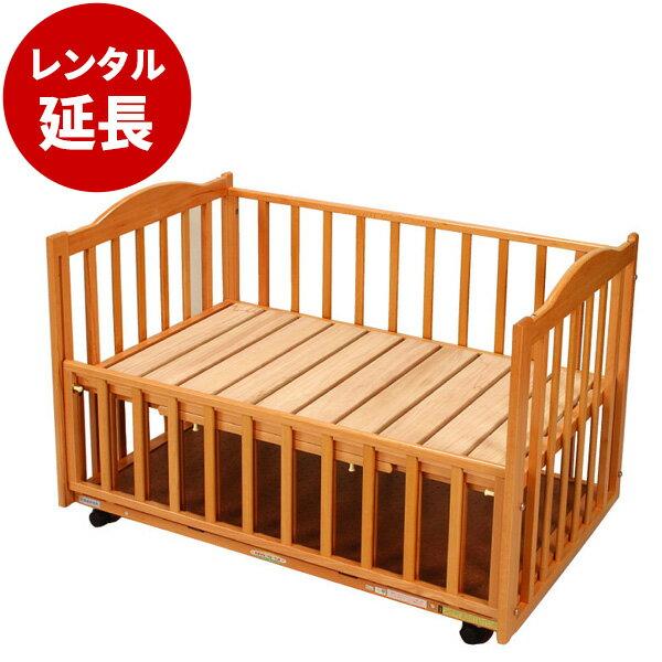 国産木製ベビーベッド床板すのこベッド120(マット別)【レンタル延長】※現在商品をご利用中のお客様が対象です。