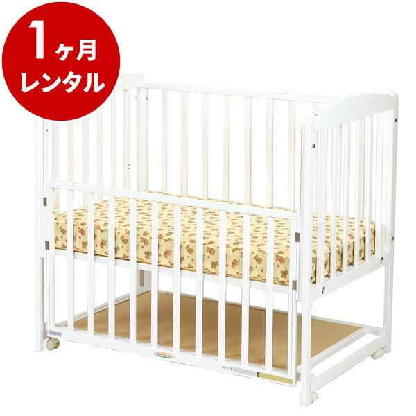 国産木製ベビーベッドすやすやホワイト120(マット別)【1ヶ月レンタル】赤ちゃん ベビー用品 レンタル