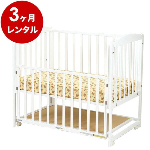 国産木製ベビーベッドすやすやホワイト120(マット別)【3ヶ月レンタル】赤ちゃん ベビー用品 レンタル