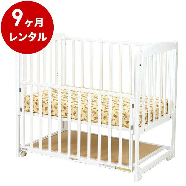 国産木製ベビーベッドすやすやホワイト120(マット別)【9ヶ月レンタル】赤ちゃん ベビー用品 レンタル