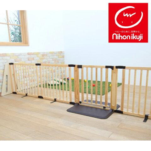 木製パーテーション FLEX300【日本育児】ベビーゲート 置くだけ 自立式 扉付き ベビーフェンス ベビーガード ベビーサークル