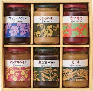 【送料無料】st.Cousair(サンクゼール)バター&クラシックジャムセット<出産内祝、内祝いな...