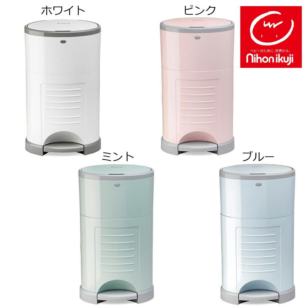 ペットごみ箱ColorKorbellおむつポットペット用トイレゴミ箱防臭【日本育児】