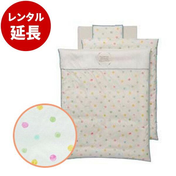 国産ベビー寝具標準サイズ用ドロップ洗える組ふとん10点セット【レンタル延長】※現在商品をご利用中のお客様が対象です。