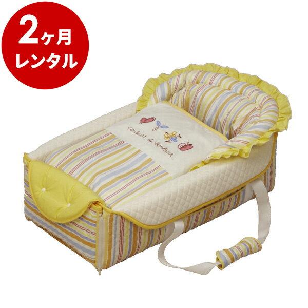 国産ベビー寝具バッグdeクーハン 竹元産興ボヌールベベ【2ヶ月レンタル】