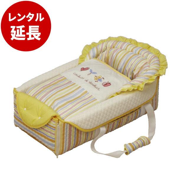 国産ベビー寝具バッグdeクーハン 竹元産興ボヌールベベ【レンタル延長】※現在商品をご利用中のお客様が対象です。