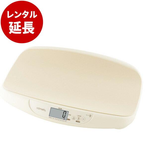 タニタ ベビースケールデジタルベビー体重計 BB-105 nometa(5g)【レンタル延長】※現在商品をご利用中のお客様が対象です。