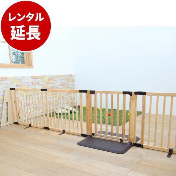 木製パーテーション FLEX400 ナチュラル【レンタル延長】※現在商品をご利用中のお客様が対象です。