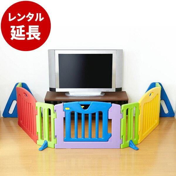 キッズパーテーション日本育児【レンタル延長】※現在商品をご利用中のお客様が対象です。