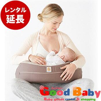 ナーシングピローエルゴベビー授乳枕【レンタル延長】※現在商品をご利用中のお客様が対象です。
