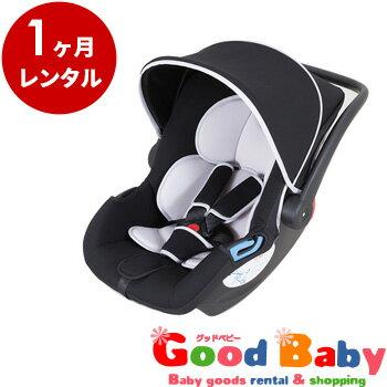 スマートキャリー ブラック&ライトグレー 日本育児【1ヶ月レンタル】