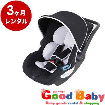 スマートキャリー ブラック&ライトグレー 日本育児【3ヶ月レンタル】 赤ちゃん ベビー用品 レンタル
