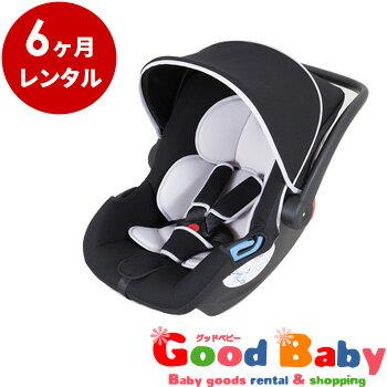 スマートキャリー ブラック&ライトグレー 日本育児【6ヶ月レンタル】