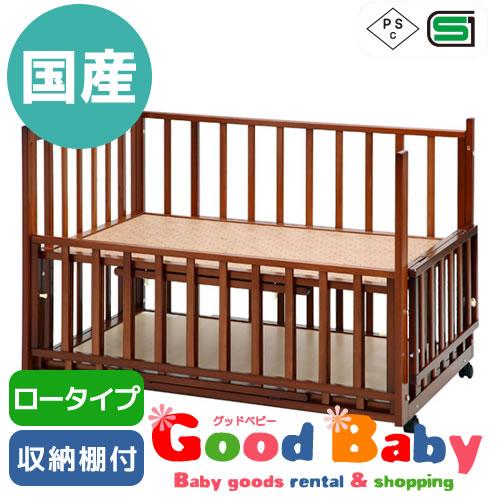 【国産】ビーサイド ダークブラウン(ツーオープン b-side)収納棚付(標準サイズ)【ヤマサキ】:GoodBaby(グッドベビー)