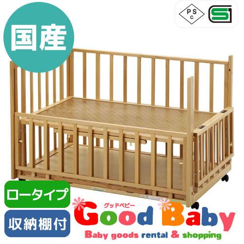 【国産】ビーサイド デラックス ナチュラルb-side DX収納棚付【ヤマサキ】:GoodBaby(グッドベビー)