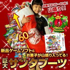 クリスマスブーツ【巨大60cm】新作ニンテンドー3DSソフト入り!サンタブーツお菓子山盛り35個以...