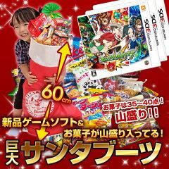 サンタブーツ特大サイズで今年も登場!クリスマスブーツの決定版!ゲーム&お菓子山盛り!モン...