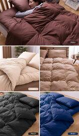 【送料無料】mofua(R)extradownボリュームあったか寝具5点セット(ほこりの出にくい抗菌防臭わた使用)(ダブルサイズ)