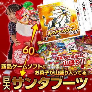 ポケモン クリスマス ニンテンドー ポケット モンスター ウォッチ スキヤキ メーカー アイカツ