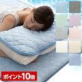 暑い日でもぐっすり眠れる寝心地の良い、ひんやり冷たい枕のおすすめを教えて~!
