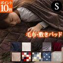 毛布 ブランケット 【送料無料】 mofuaプレミアムマイク...