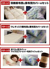 この商品は、宮城県石巻市にいらっしゃる自宅避難者の方のうち、高齢のご家庭を中心にお配りい...