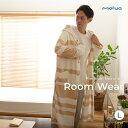 着る毛布 mofua モフア プレミアム マイクロファイバー 着る毛布 フード付 ルームウェア Lサイズ 着丈約130cm