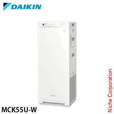 ダイキン 加湿ストリーマ空気清浄機 ホワイト MCK55U-W 花粉対策製品認証 加湿器 加湿空気清浄機