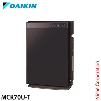 ダイキン加湿ストリーマ空気清浄機ビターブラウン花粉対策製品認証新品未開封MCK70U-T