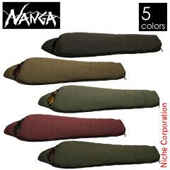 ナンガ(NANGA)ダウンバッグ ロング 450STD-NE19-L